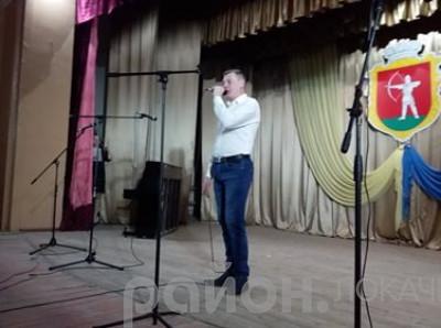 Сергій Стасюк