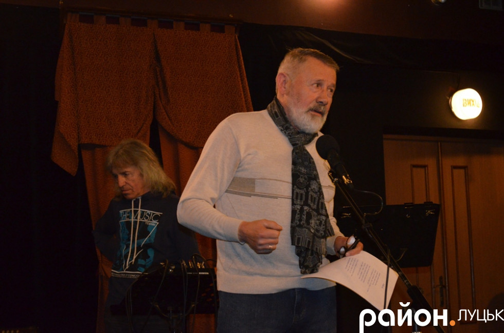 Юрій Зилюк