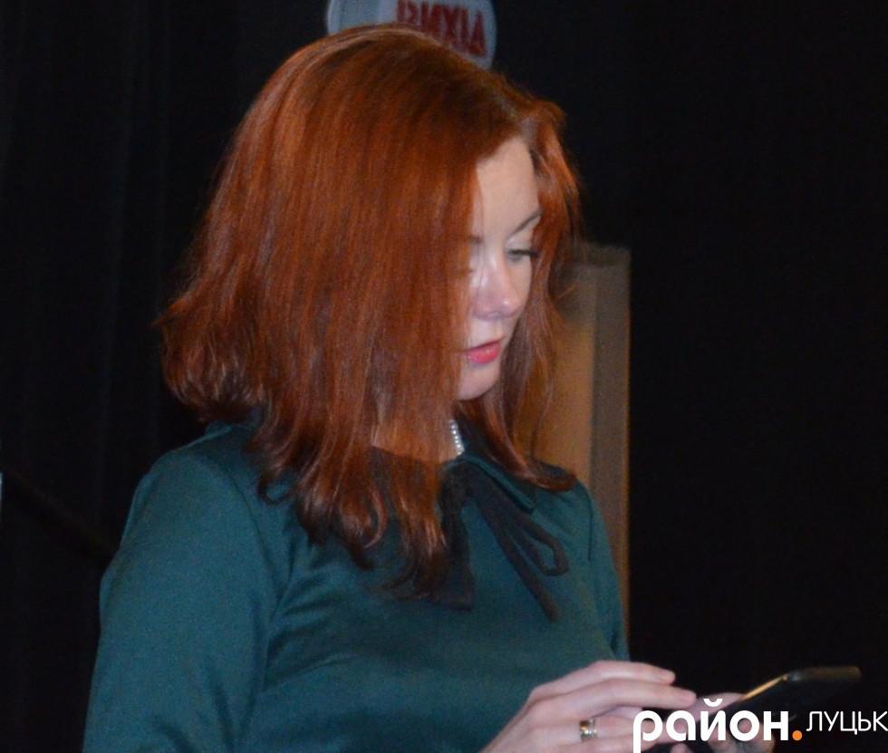 Еліна Форманюк