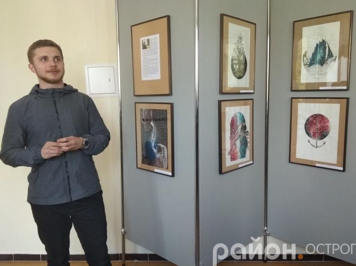 Дмитро Петрук представляє виставку своїх картин