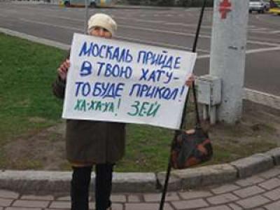 мітинг в центрі Луцька