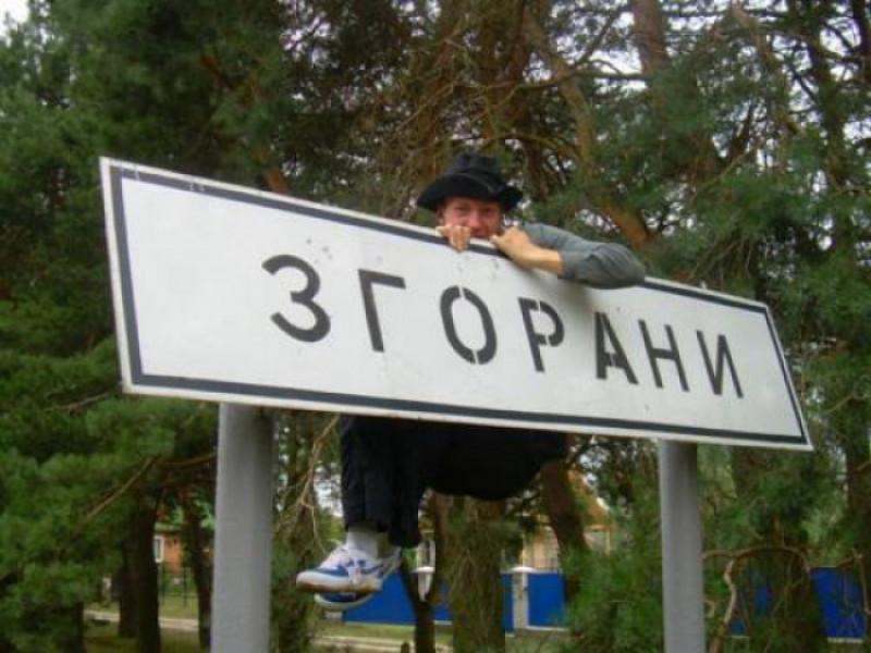 Шацьк чи Любомль: згоранцям пропонують провести референдум на тему приєднання