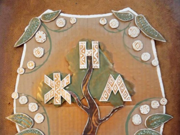 Художня робота «Родинний герб»