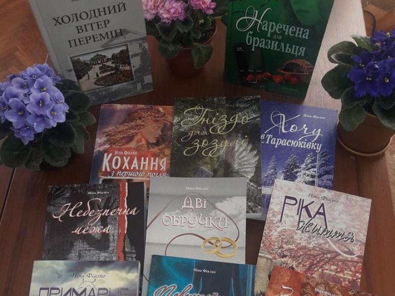 Подаровані книги