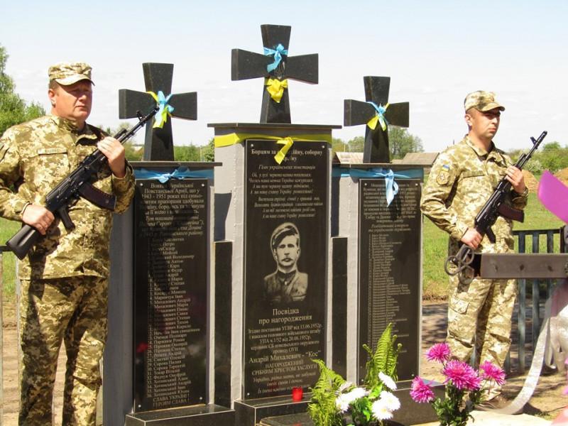 У Замшанах відкрили пам'ятник героям УПА