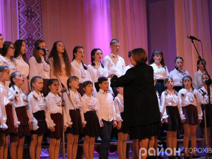 Концерт у «Просвіті»