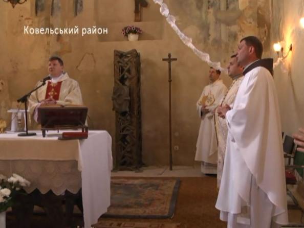 На Ковельщині у старовинному костелі відбулася міжконфесійна служба