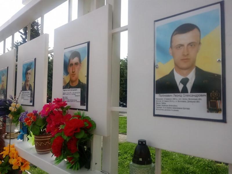 Волиняни вшанували пам'ять загиблих військових під Волновахою