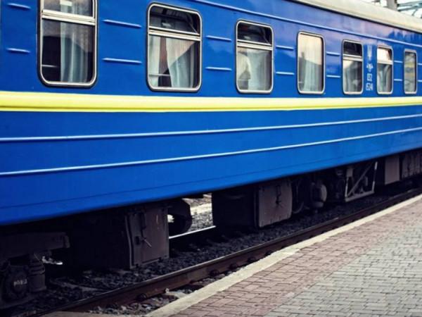 «Укрзалізниця» почала продаж квитків на літній поїзд з Ковеля до Одеси / Фото ілюстративне