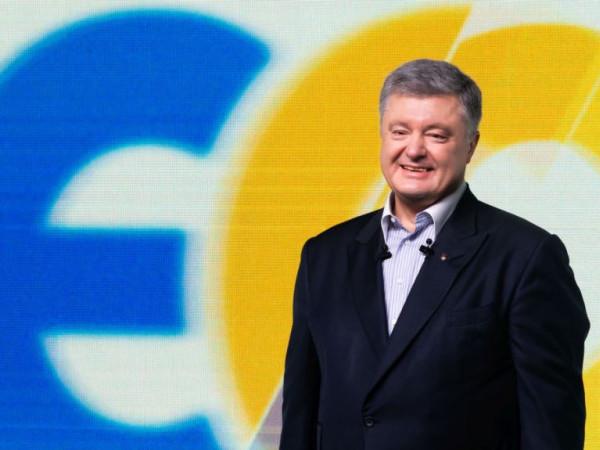 «Європейська солідарность» Петра Порошенка