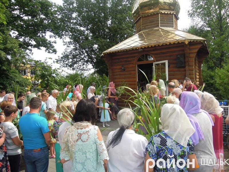 Освячення біля каплиці мучениці Тетяни