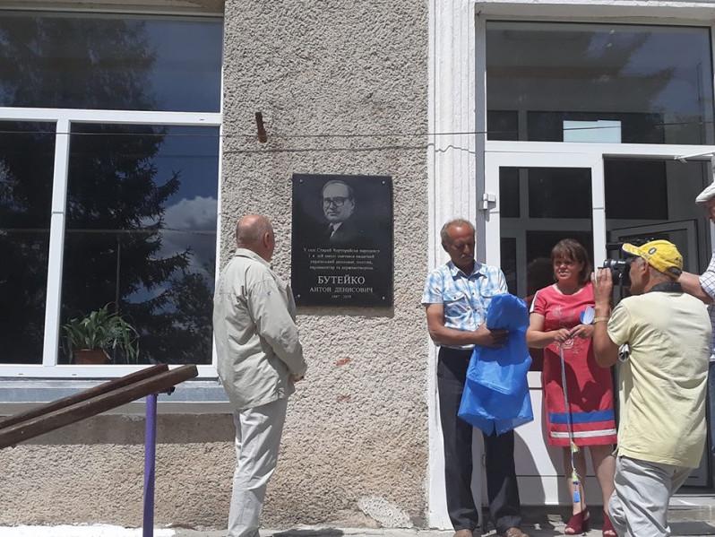 У Старому Чорторийську відкрили меморіальну дошку українському дипломату