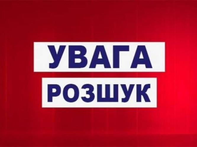 Розшукують жителя Іванівки, який не повернувся з Польщі