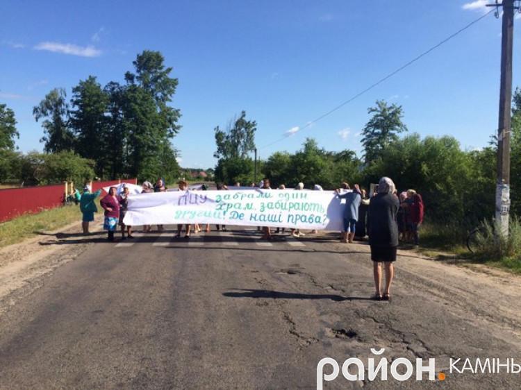 Протест у Нуйно