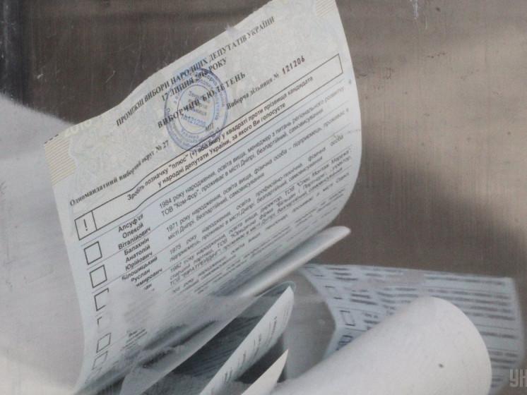 На дільниці у Вербівці проштампували «недозаповнені» протоколи