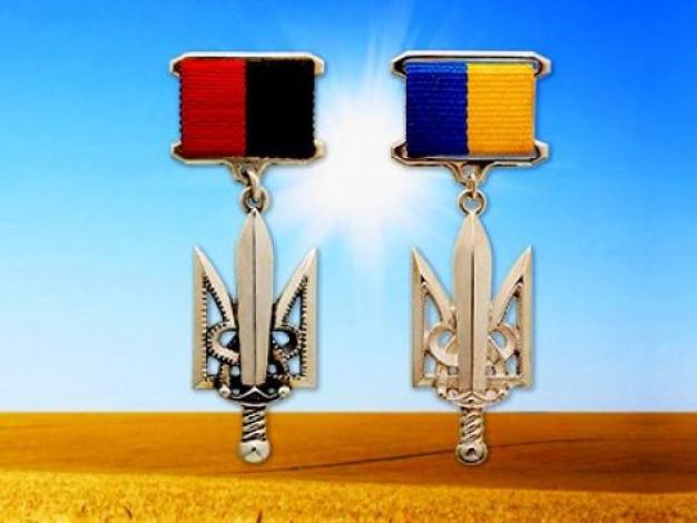 Ордени «Народний Герой України»