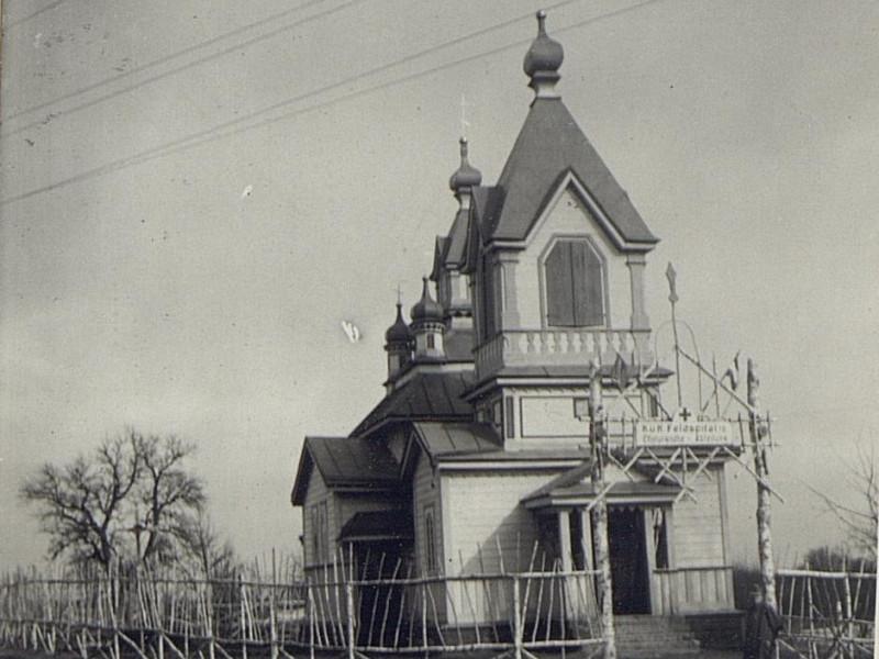 Як виглядало село Озеро 100 років тому