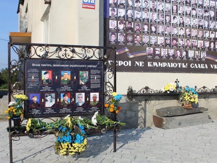 У Ратному вшанували пам'ять захисників України