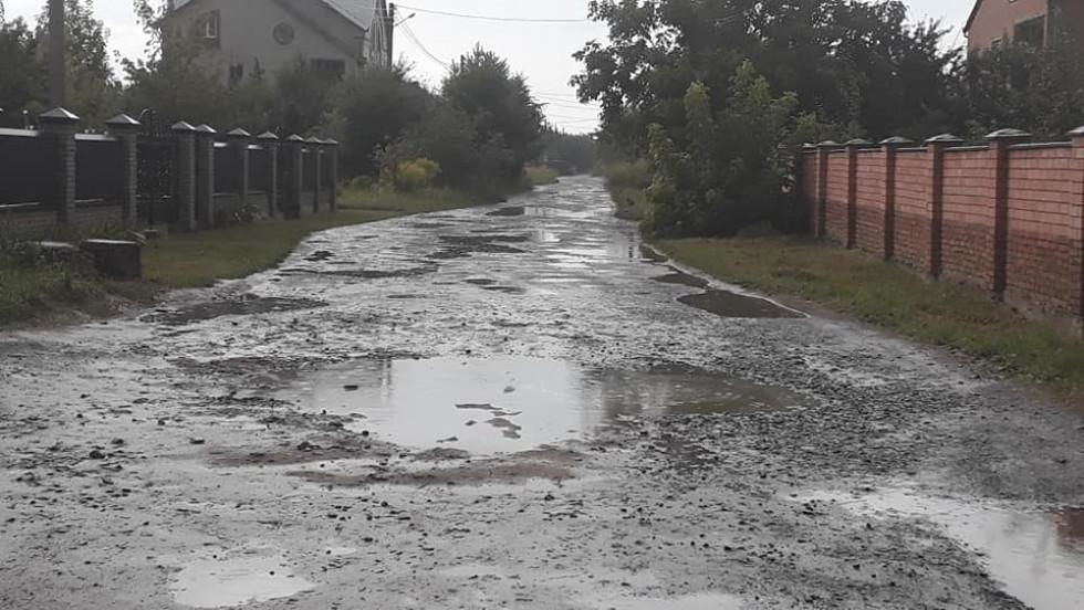 фото вулиці до ремонту