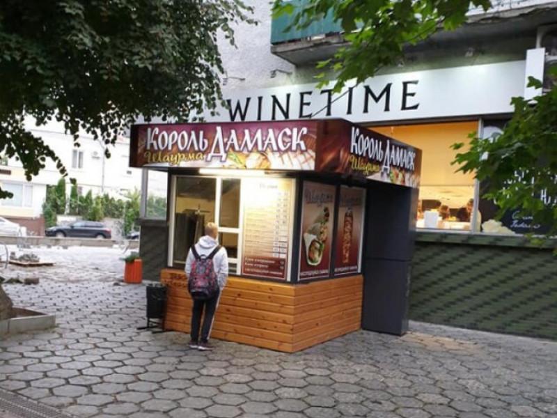 Кіоск на вулиці Лесі Українки. Фото Богдана Климчука