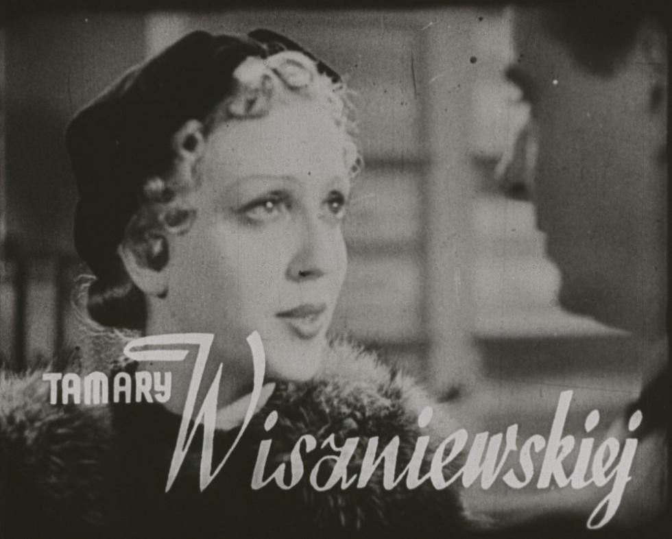 Тамара Вишневська на титрах із фільму.