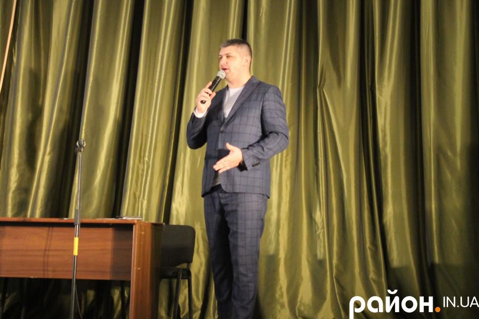Сергій Абрамчук