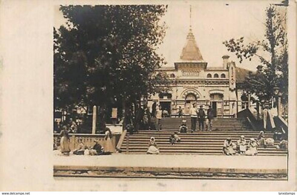 Маневицький вокзал на фото 1915 року