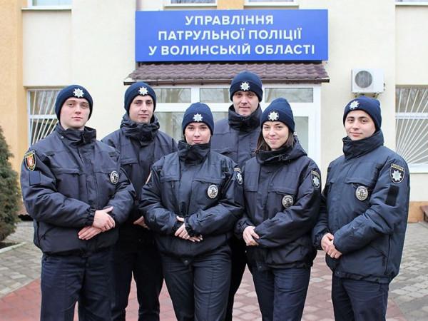 Патрульні поліцейські Волинської області