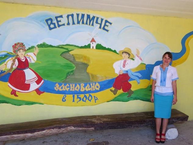 Анастасія Павлович - голова Велимченської громади