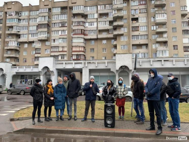 Луцькі активісти вимагають відставки Арсена Авакова