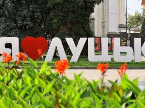 Луцьк може стати кращим містом країни