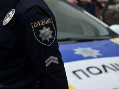 Розшук поліція