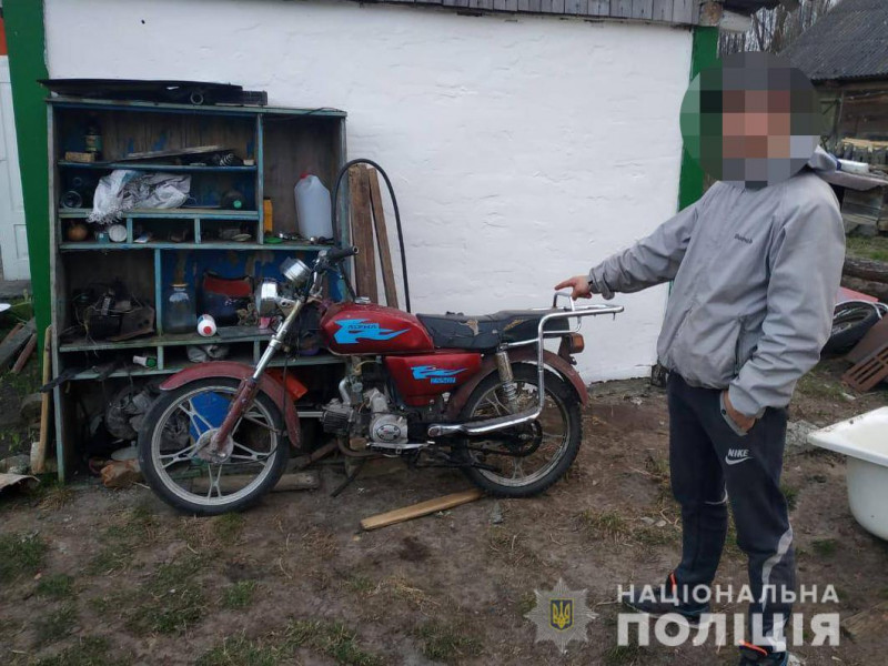 На Любомльщині парубок викрав мопеда
