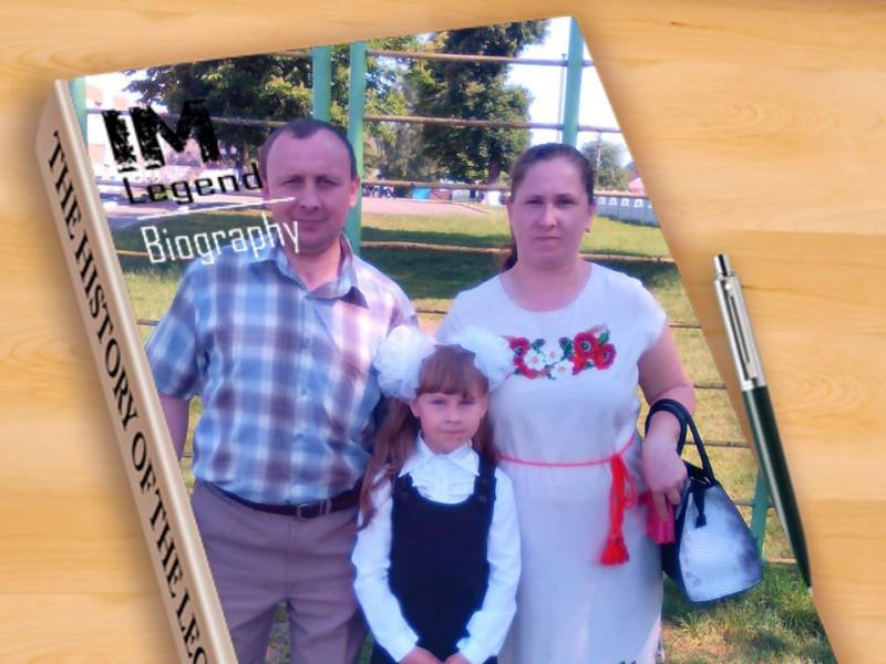 Сім'я Тимощуків