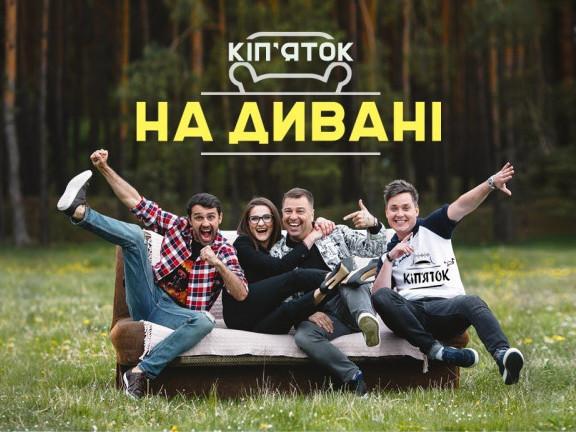 Ковельчанин Аркадій Войтюк знявся у гумористичному кліпі про карантин