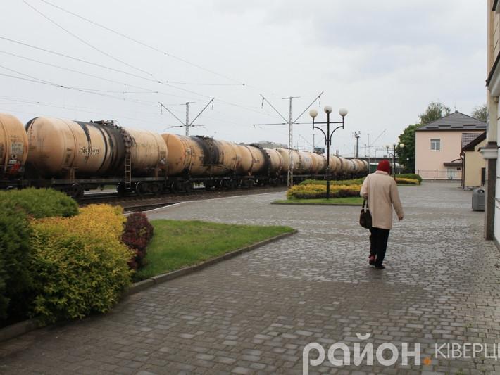 Вокзал у Луцьку