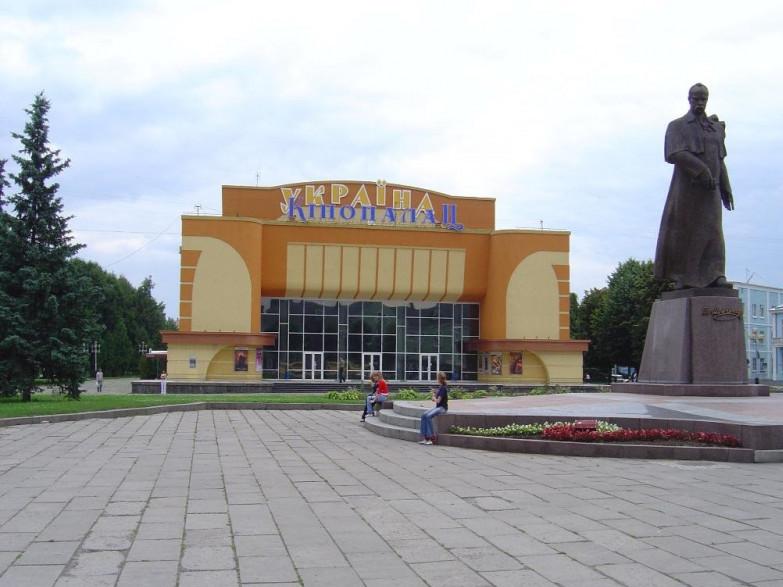 Кінопалац «Україна»