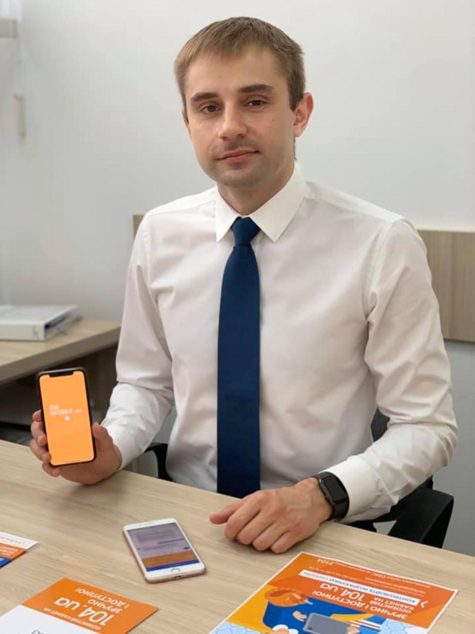 Юрій Петрук