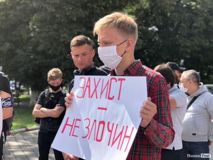 «Захист України – не злочин»: у Луцьку долучилися до акції на підтримку харківських патріотів