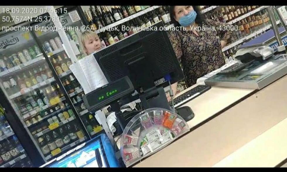 Продавці, що продавали пиво в заборонений час