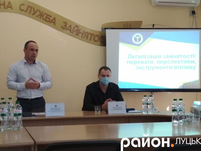 Роман Романюк та Денис Гурський