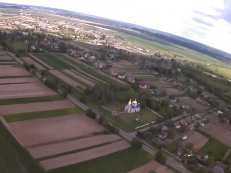 Село Топільне з висоти