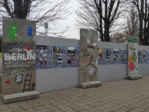У Луцьку презентують німецьку виставку «Злам на Сході. Життя змінюється»