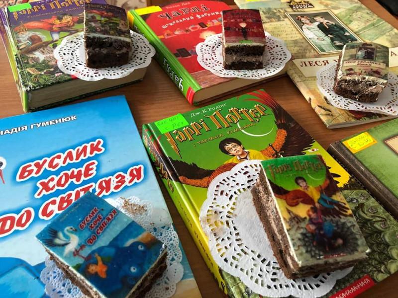 У Волинській бібліотеці для дітей їли книжки