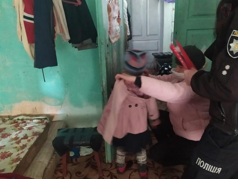 Вилучення дитини з сім'ї