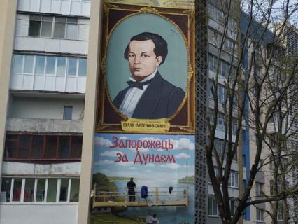 У Луцьку з'явиться мурал із портретом Гулака-Артемовського