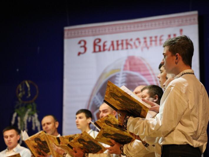 У Луцьку стартував великодній етнофестиваль