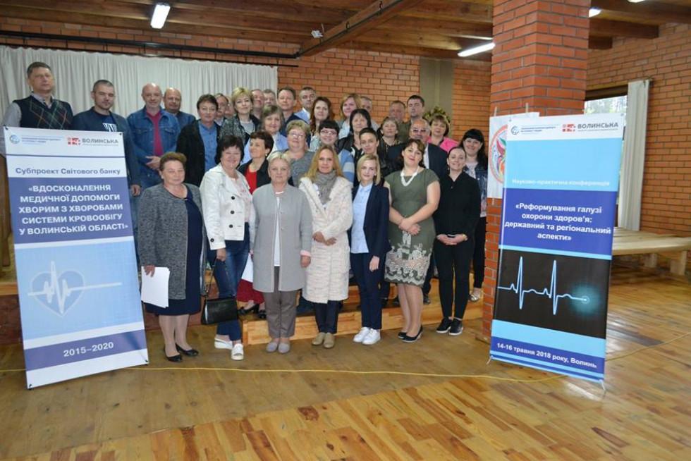 На конференцію прибули генеральні директори територіальних медичних об'єднань, головні лікарі центральних районних, районних та міських лікарень і центрів первинної медико-санітарної допомоги області