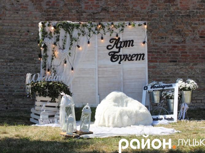 Весільний фестиваль