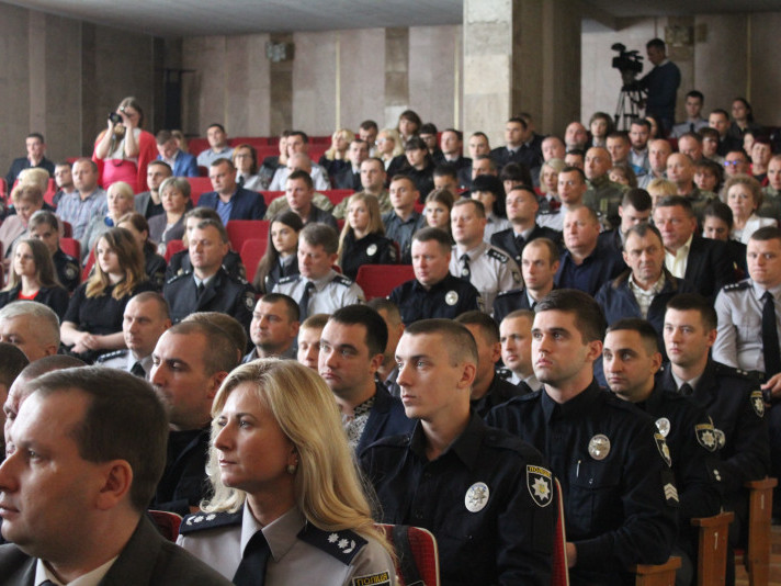Для поліцейських влаштували урочистості